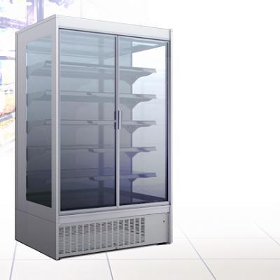 Cat vitrine refrigeree